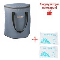 Фото Термосумка Campingaz Basic Cooler 15L Blue 15 л 203159