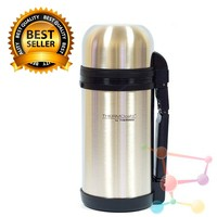 Фото Термос THERMOS Multy purpors (1,2л) MP