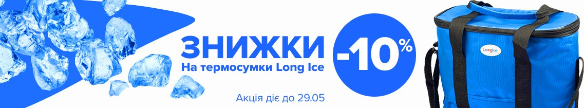 Long Ice sale